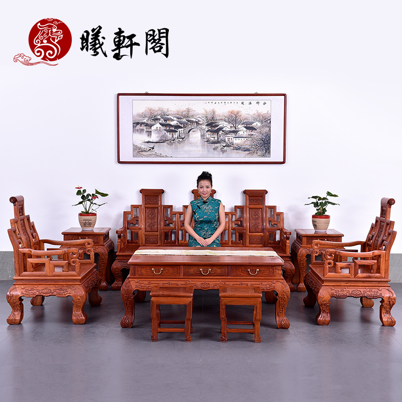 Xi hin court mahogany furniture burmese rosewood large fruit sandalwood wood sofa combination of chinese living room sofa archaized