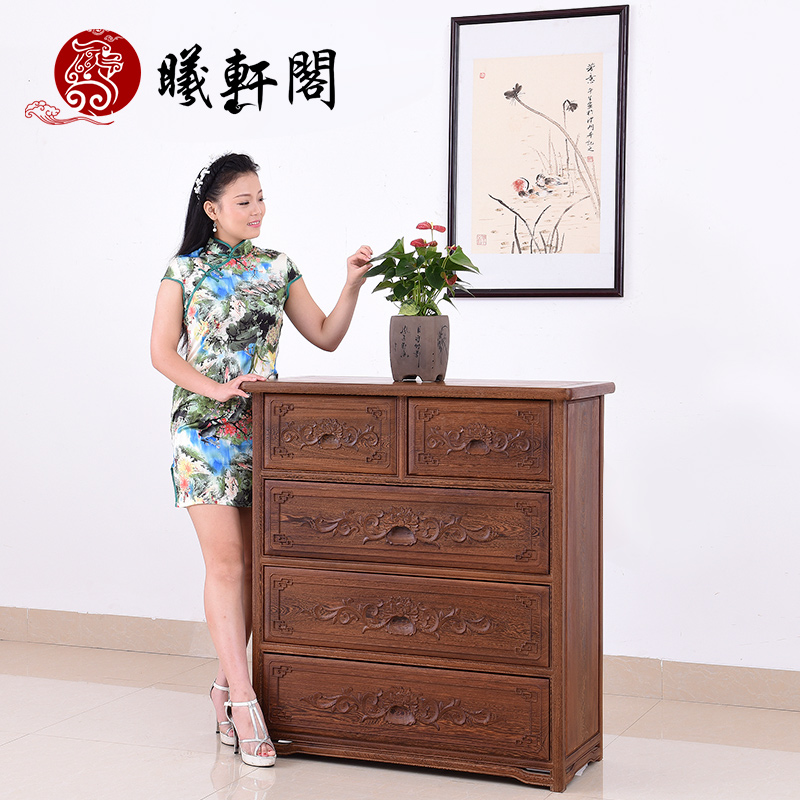 Xi hin court mahogany wood chinese classical mahogany chest of drawers chest of drawers chest of drawers lockers study furniture wenge