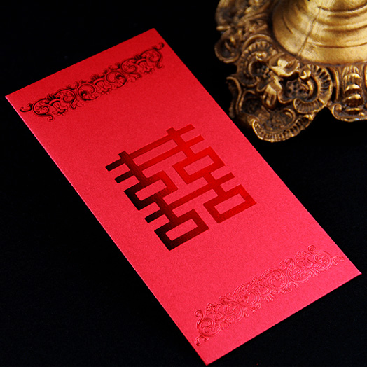 Xi love creative festive big red envelopes thousand yuan red hot red gold hi word marriage red envelopes red envelopes red packets