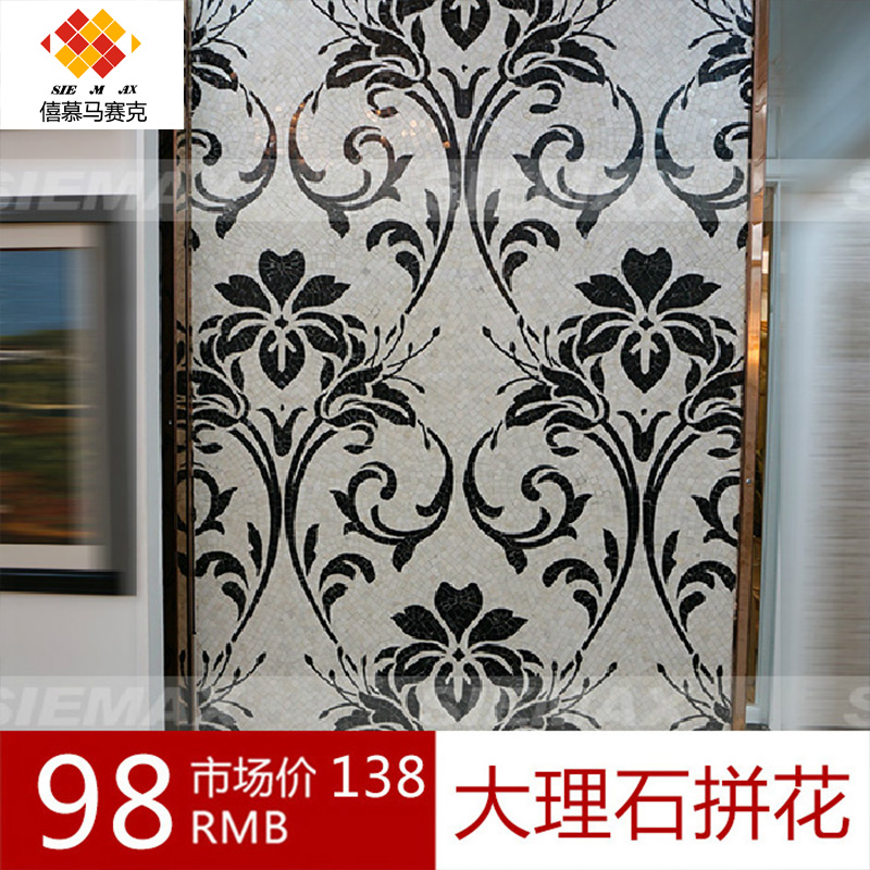 Xi mumasaike natural marble mosaic black and white minimalist tv backdrop painting fine cut tile living room off the mysterious