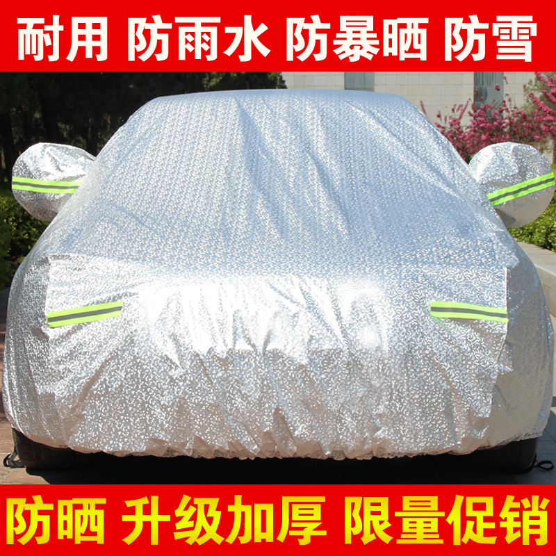 Xiali n3 n5 n7 n + weizhi v2 v5 pentium b50 b70 b90 x80 car cover sewing rain and snow
