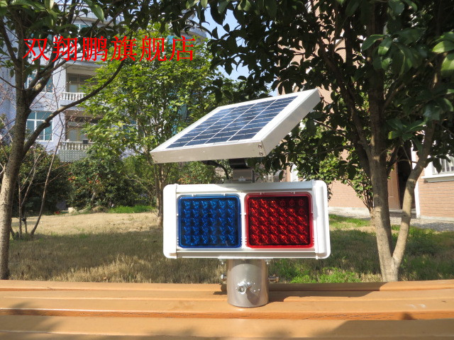 Xiang peng double single sided strobe lights solar traffic strobe lights led warning lights traffic lights roadblocks
