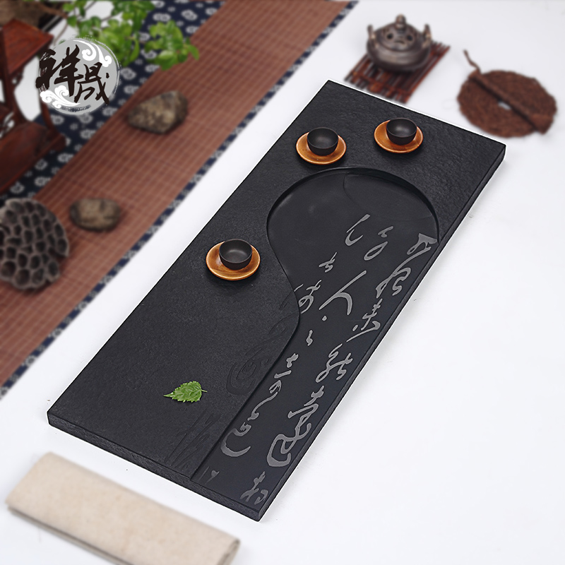 Xiang sheng natural black stone black stone tea tray large stone tea sets drainage tea sea kung fu black stone stone stone tea tray tea sets