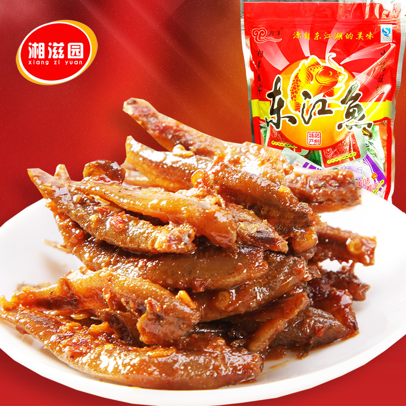Xiang yang dongjiang fish spicy hunan specialty fish plush fish ready to eat flavors mix 400g snack spree