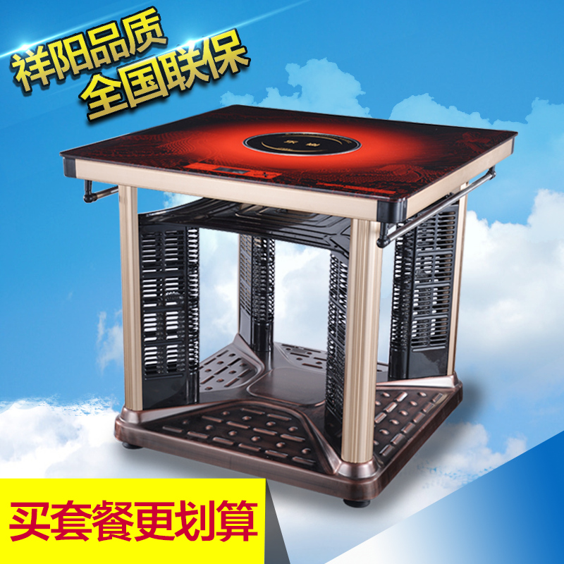 Xiang yang multifunction electric heating heating tables table roast stove table octahedral home remote control electric heating table