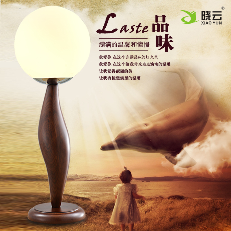 Xiao yun ash wood modern new chinese restaurant lighting fixtures with futaba furniture living room table lamp study desk lamp