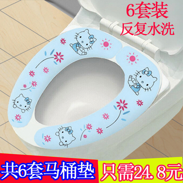 Xiaoyu head paste toilet toilet mat sets potty toilet toilet toilet seat waterproof jimmys warm toilet toilet seat pad