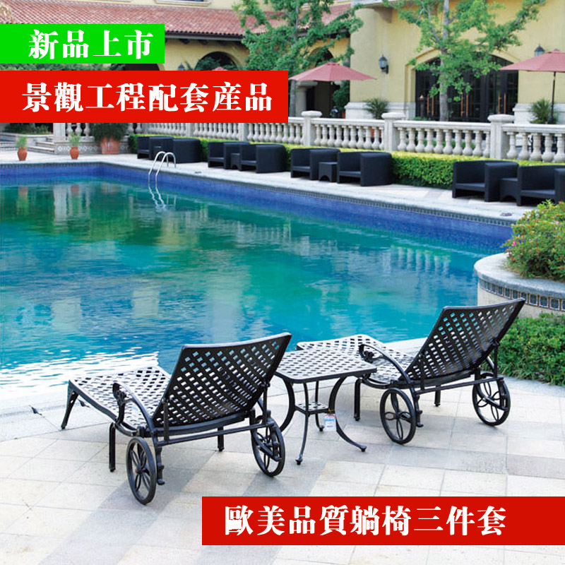 Xichuang villa with swimming pool lounger iron hotel sofa chair high back pulley cast aluminum chairs lying bed three sets