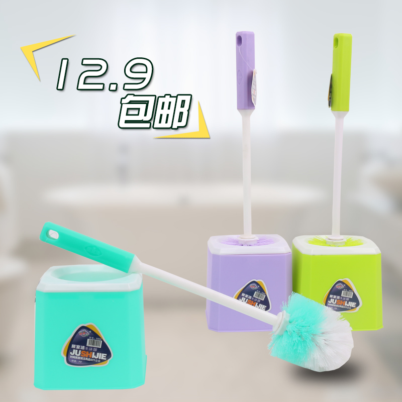 Xin branch subband toilet seat cover toilet toilet toilet brush toilet toilet toilet brush soft bristle brush cleaning brush kit