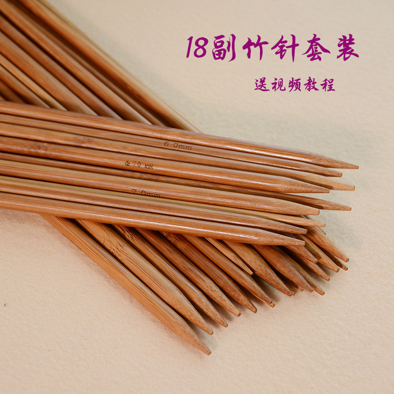 Xin en full range of carbonized bamboo needle sweater knitting needles double pointed knitting needles knitting tools knitting scarves sweater needle