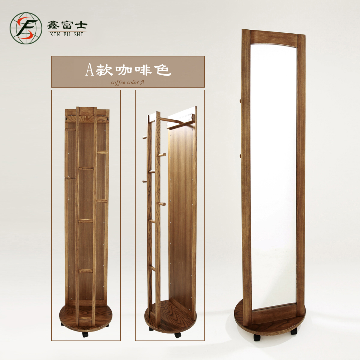 Get Quotations Xin Fuji Rotation Wood Multifunctional Cabinet Full Length Mirror Dressing Floor