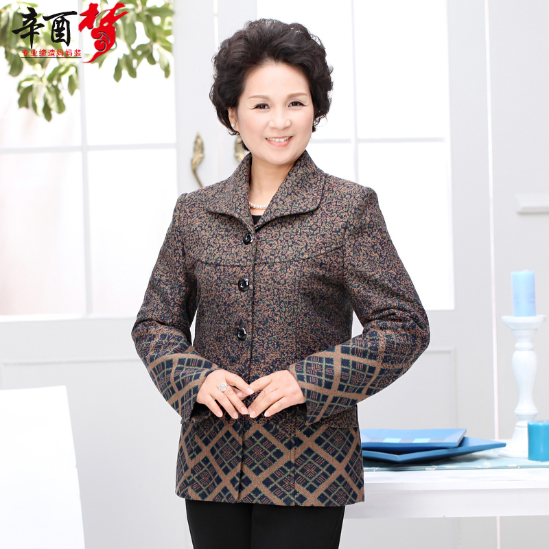 Xin meng 2016 autumn and winter women's middle-aged mother dress grandmother dress mother dress wool coat YY903
