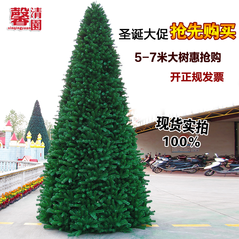Xin qing yuan large christmas tree 6 m christmas tree decorated tree square ring frame decorative tree