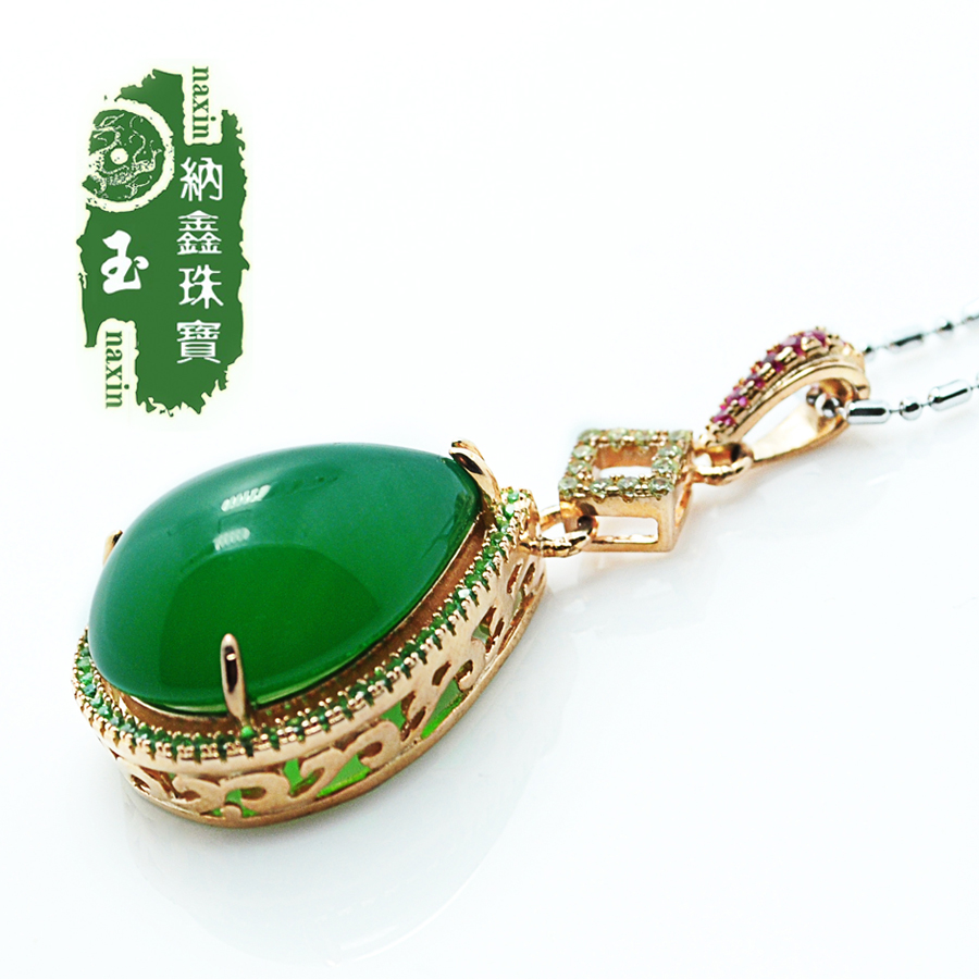 Xin satisfied jewelry natural green chalcedony drops green chalcedony pendant silver inlaid jade pendant gift