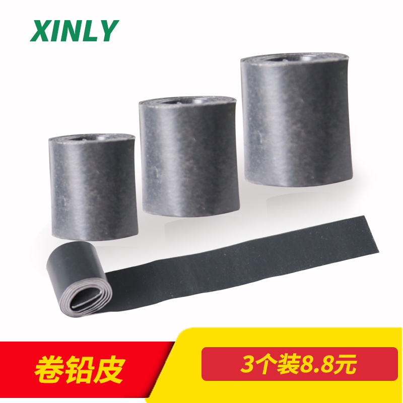 Xin to the edge of the thicker type of bulk lead sheet roll fishing gear parts lead sheet lead sheet roll plate athletics fishing supplies