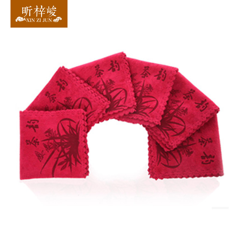 Xin zi for completion of the copper pot copper kettles boutique senior absorbent tea towel tea accessories keep raising pot pot tea towel super absorbent specials