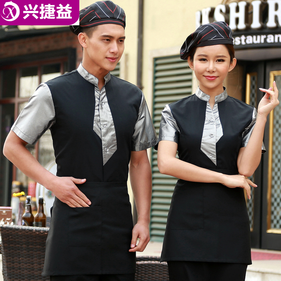 Xing jie yi hotel uniforms female summer fast food restaurant cafe overalls dining restaurant uniforms short sleeve