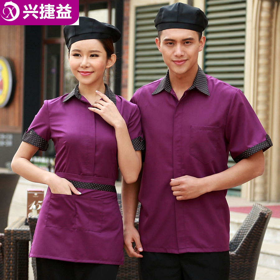 Xing jie yi hotel uniforms sleeved clothing pantry students western fast food restaurant hotel restaurant waiter sleeved