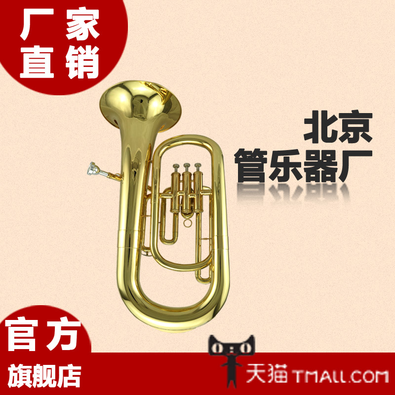 Xinghai pipe music XEH-220 euphonium drop b tune musical instrument factory direct