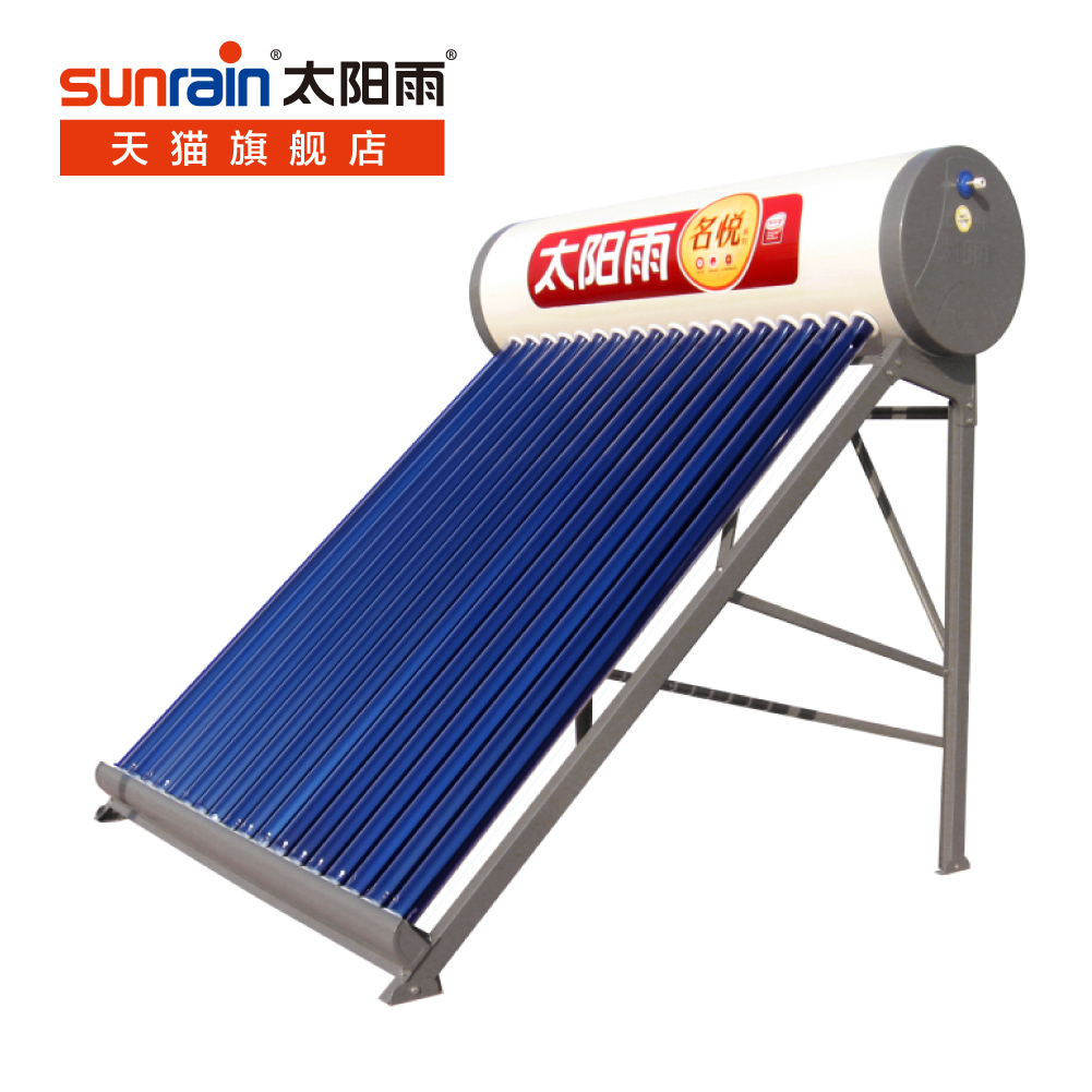 Xinghua village amoy sun rain solar water heater new name wyatt series package is installed in other regions is not shipped