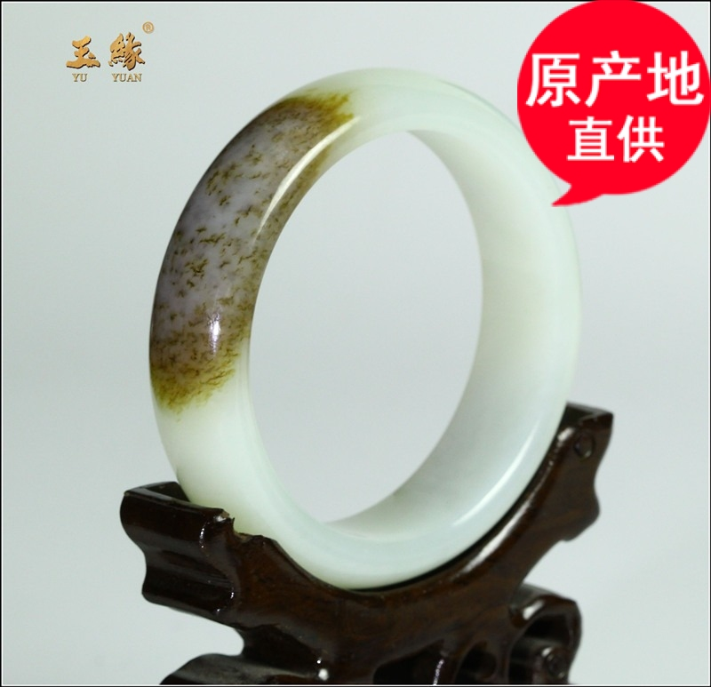 Xinjiang hetian jade bracelets suet jade bracelet jade bracelet wide strip of natural jade jade jade bracelet to send gifts with a certificate