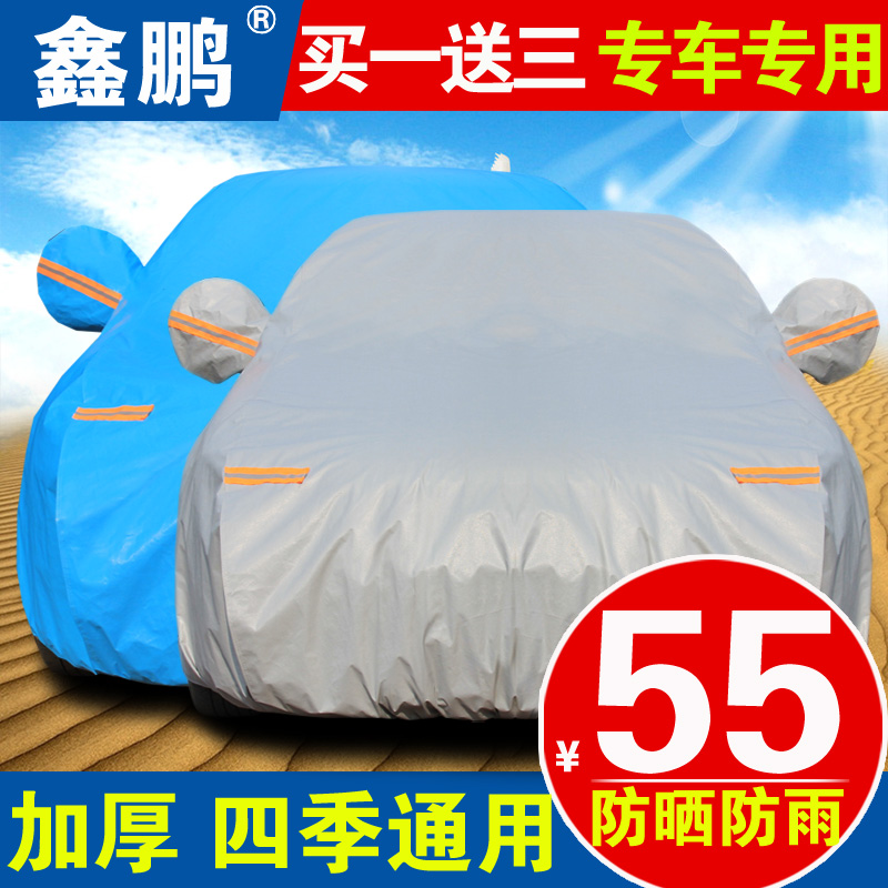 Xinpeng car sewing snow car hood applicable qin byd f0 f3 f6 l3 f3r g3r speed sharp g6 s6