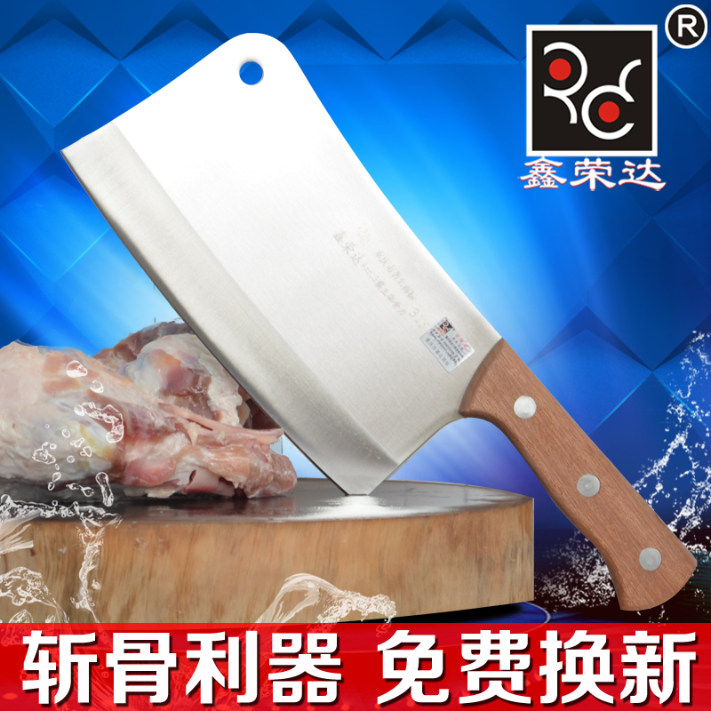 Xinrong up handmade stainless steel kitchen knife chop chop bone bone knife knifed bone knife chop bone big bone knife costela knife tool Thick