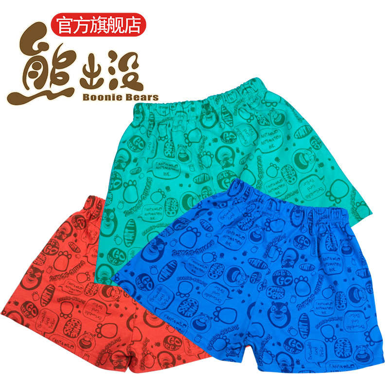 Xiong xiong erguang head strong boonie bears series happy summer the image of the sun shorts children's gifts
