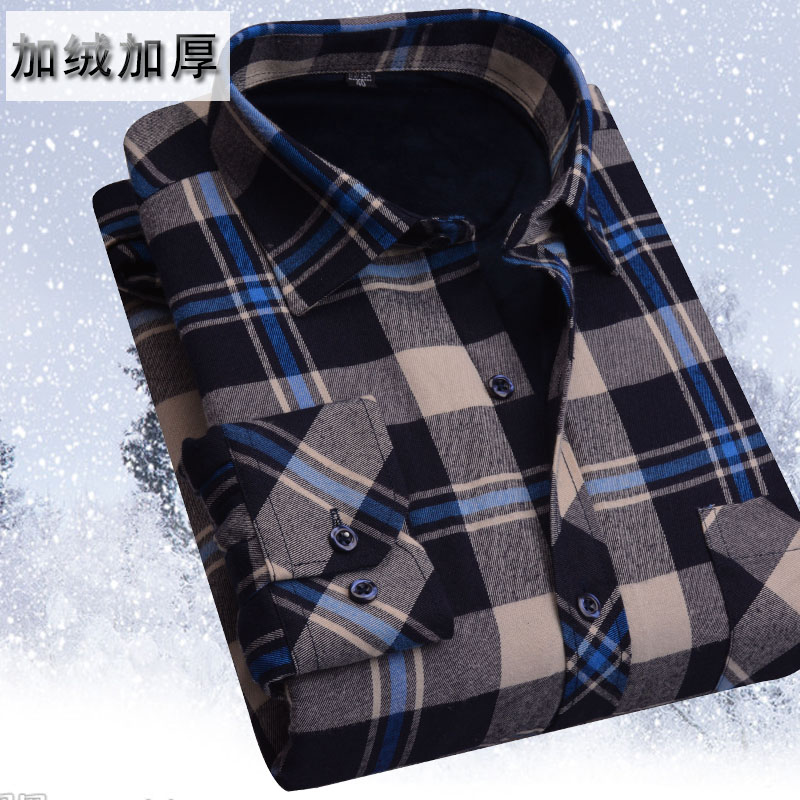 Xl middle-aged men long sleeve shirt plus thick velvet warm winter fashion plaid shirt plus fertilizer to increase the warmth