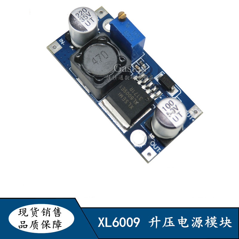 Xl6009 adjustable boost module dc-dc boost module power modules wide voltage ultra lm25774a