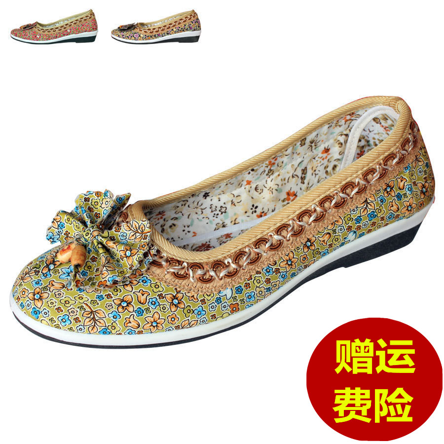 Xq/yan qing authentic old beijing shoes wedge heel shoes nurse shoes dance shoes bow mama shoes
