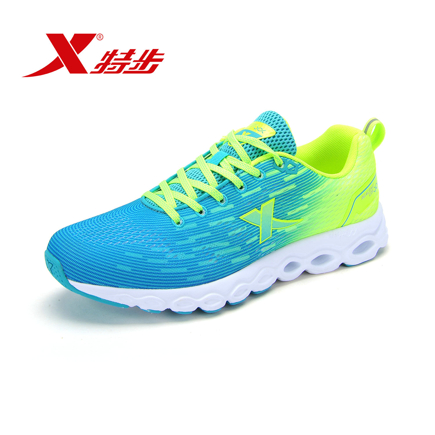 Xtep genuine men's 2016 new running shoes men's summer shoes breathable lightweight running shoes sneakers hit the color