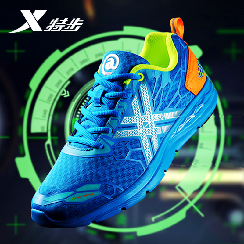 Xtep men's running shoes in summer 2016 new sports shoes men shoes casual shoes lightweight running shoes running shoes tourism