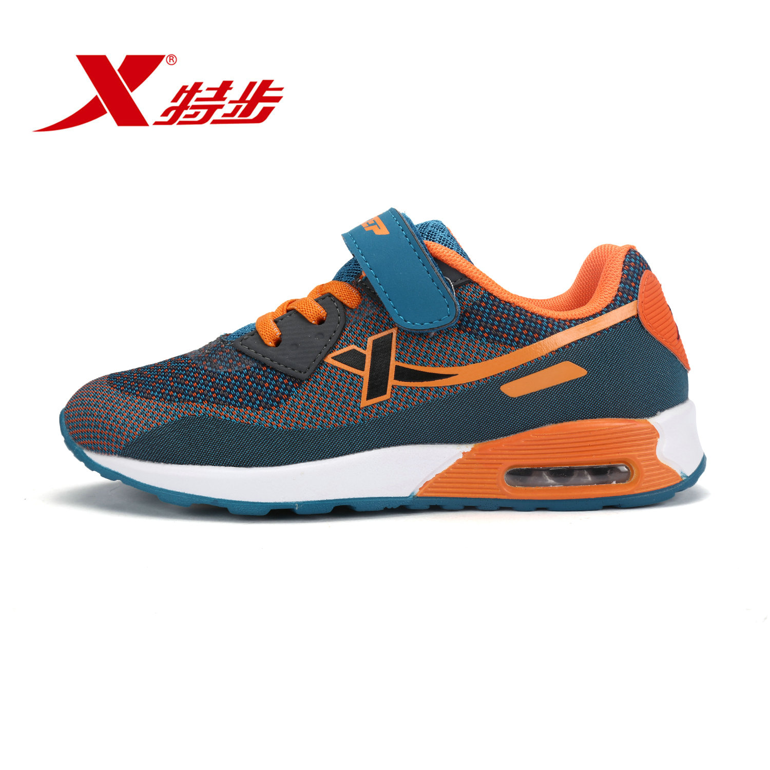 Xtep shoes 2016 new authentic shoes men's shoes big boy casual shoes cushion running shoes