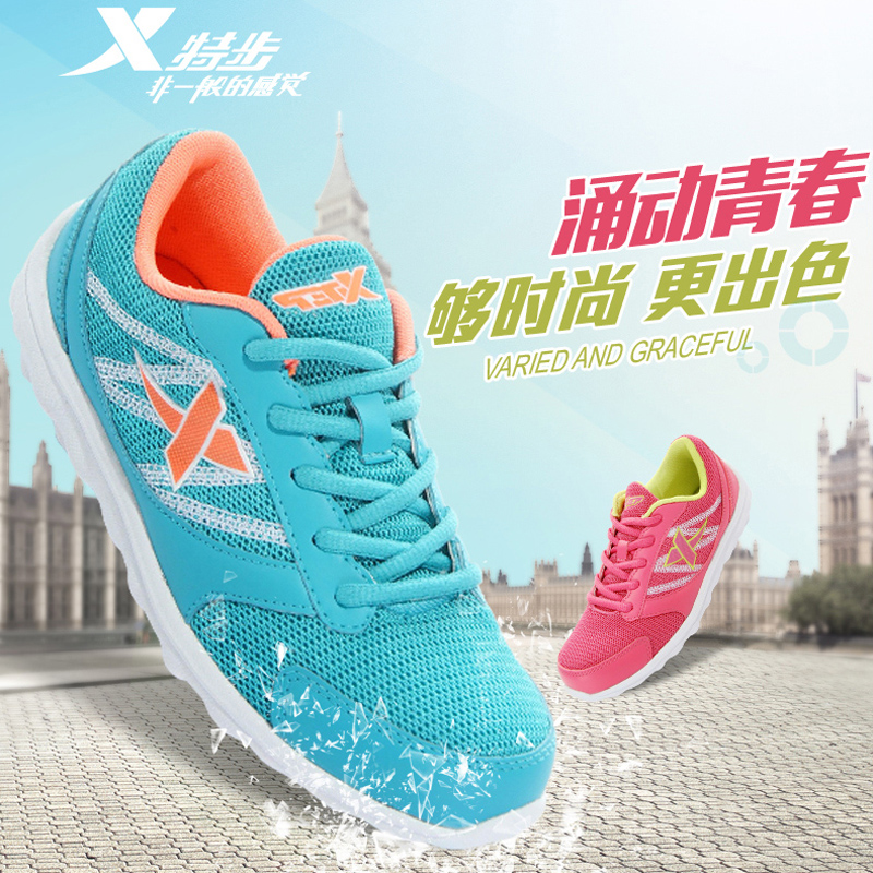 Xtep shoes genuine breathable mesh running shoes in summer 2016 lightweight running shoes jogging shoes sneakers sports shoes