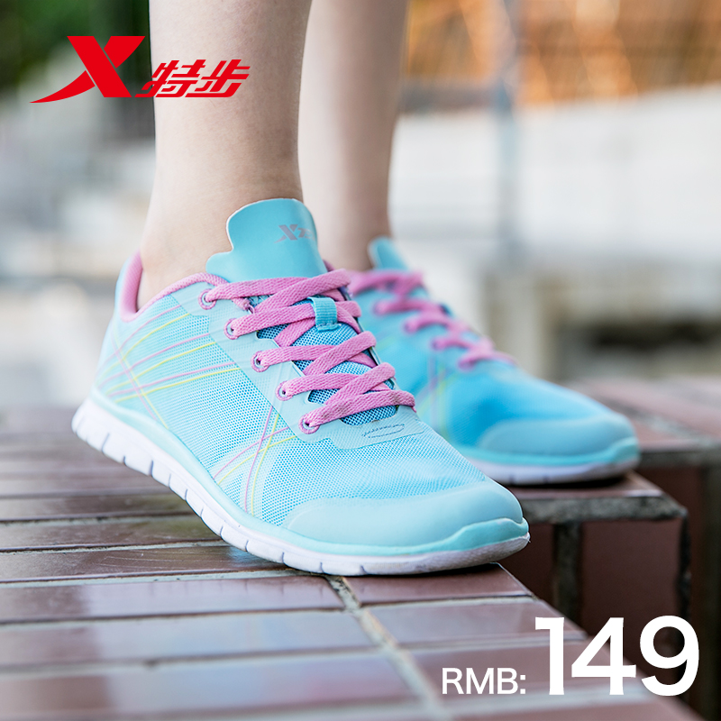 Xtep shoes summer mesh breathable and comfortable sports shoes fly line running shoes female summer casual shoes tide couple models