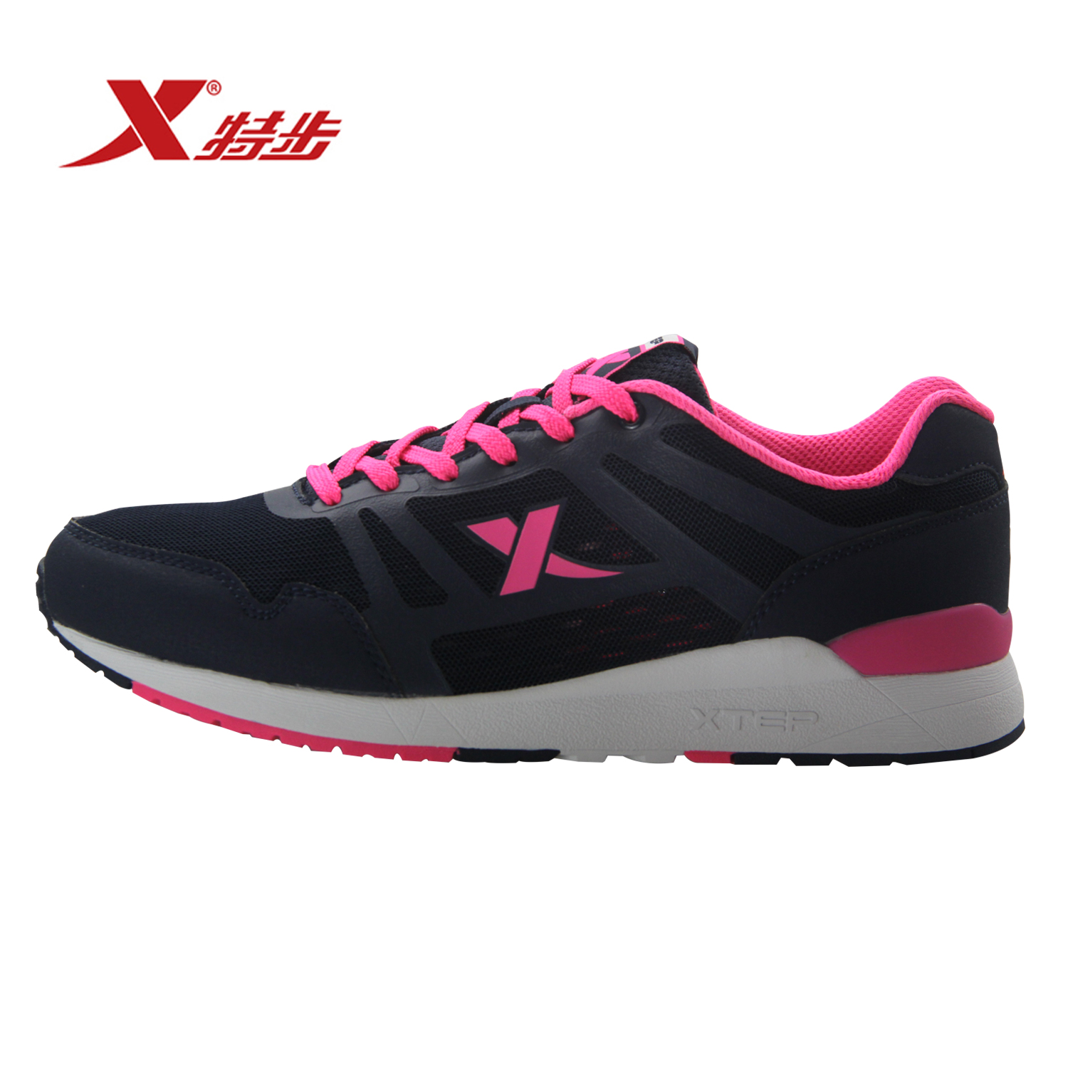 Xtep/xtep female 2016 summer new women's casual shoes increased breathable shoes sports shoes slip resistant grinding
