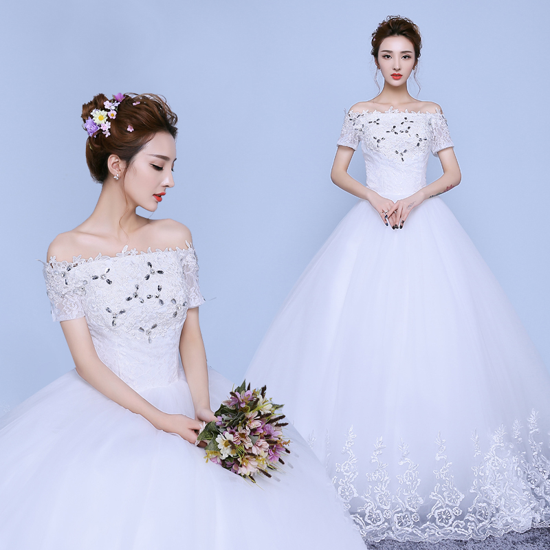 Xuan bride wedding dress 2016 new korean qi word shoulder wedding korean slim simple long section was thin wedding dress