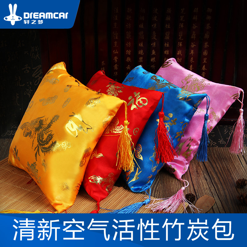 Xuan dream car with a car in addition to taste charcoal bag car interior in addition to formaldehyde activated charcoal bag new house home decoration bamboo charcoal Package