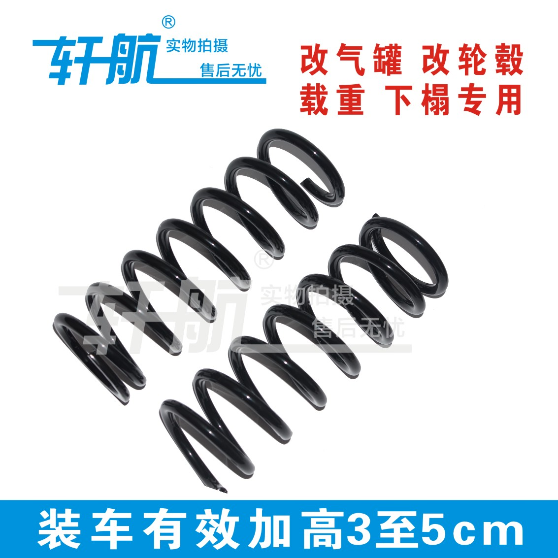 Xuan hang new nissan teana old teana duke trail of old and new sunshine modified shock absorbers heightening bold spring