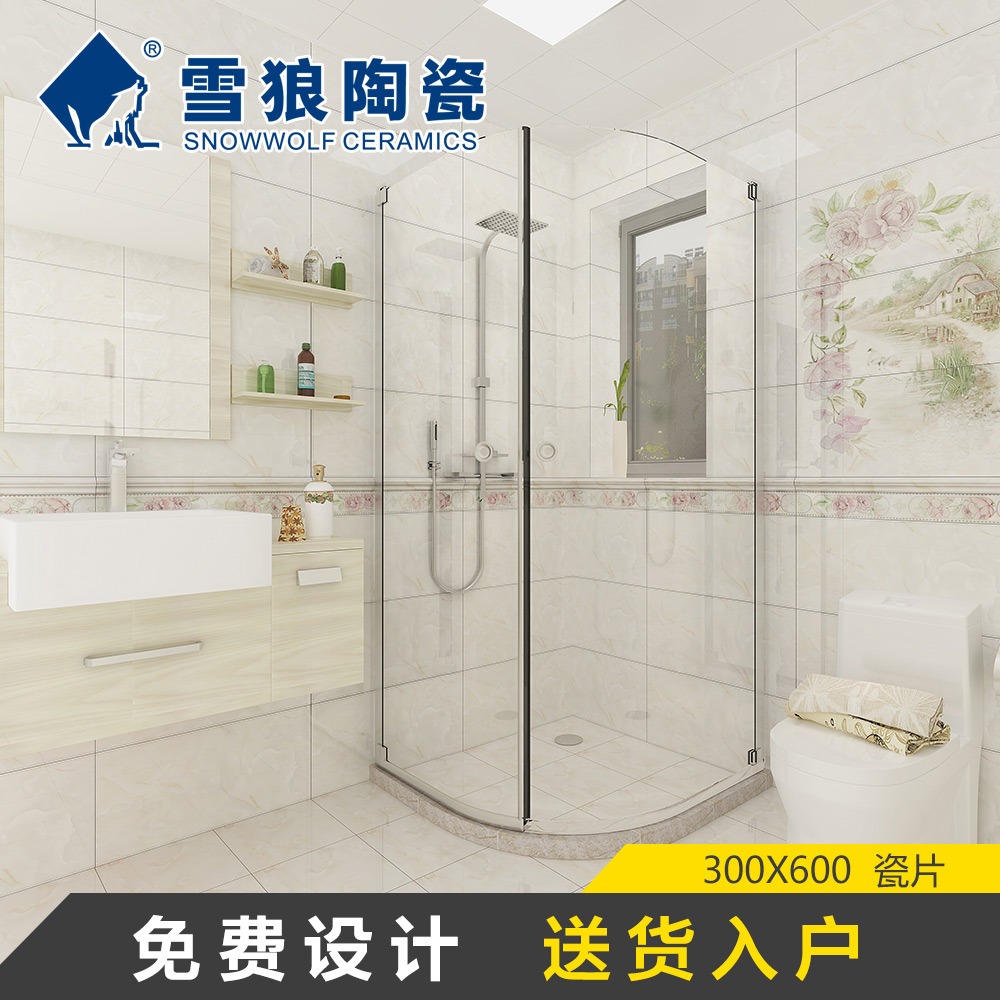 China Wholesale Bathroom Tile, China Wholesale Bathroom Tile ...