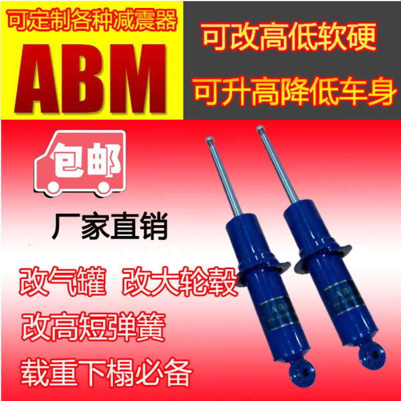 Xv subaru outback legacy forester modified front and rear adjustable soft and hard to avoid unscrewing shock absorber spring damping airbags