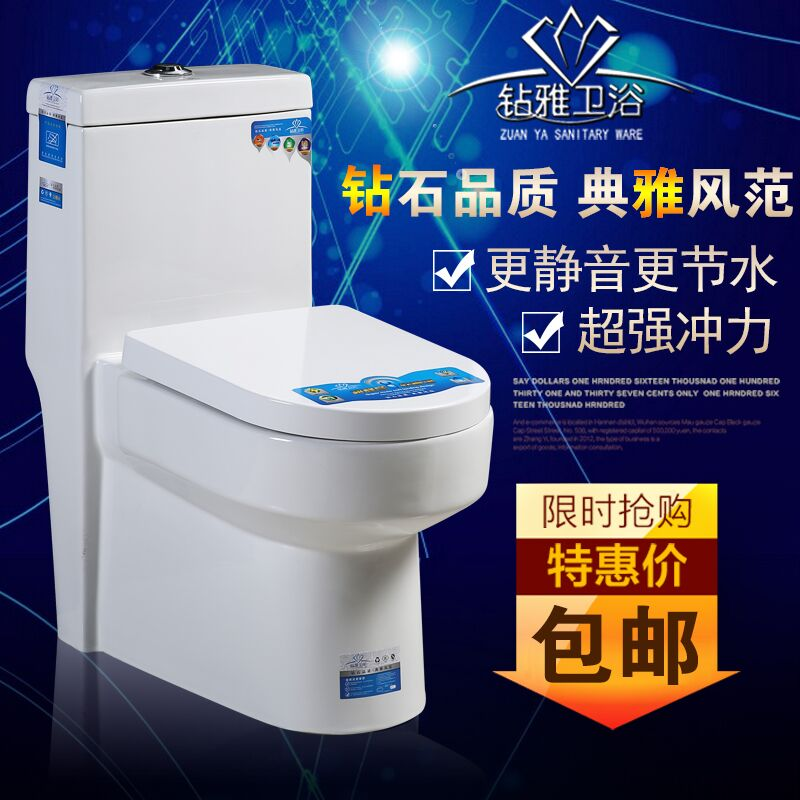 Ya diamond bathroom toilet piece toilet siphon super swirling water saving more than 250 from the pit toilet flush toilet small toilet Is