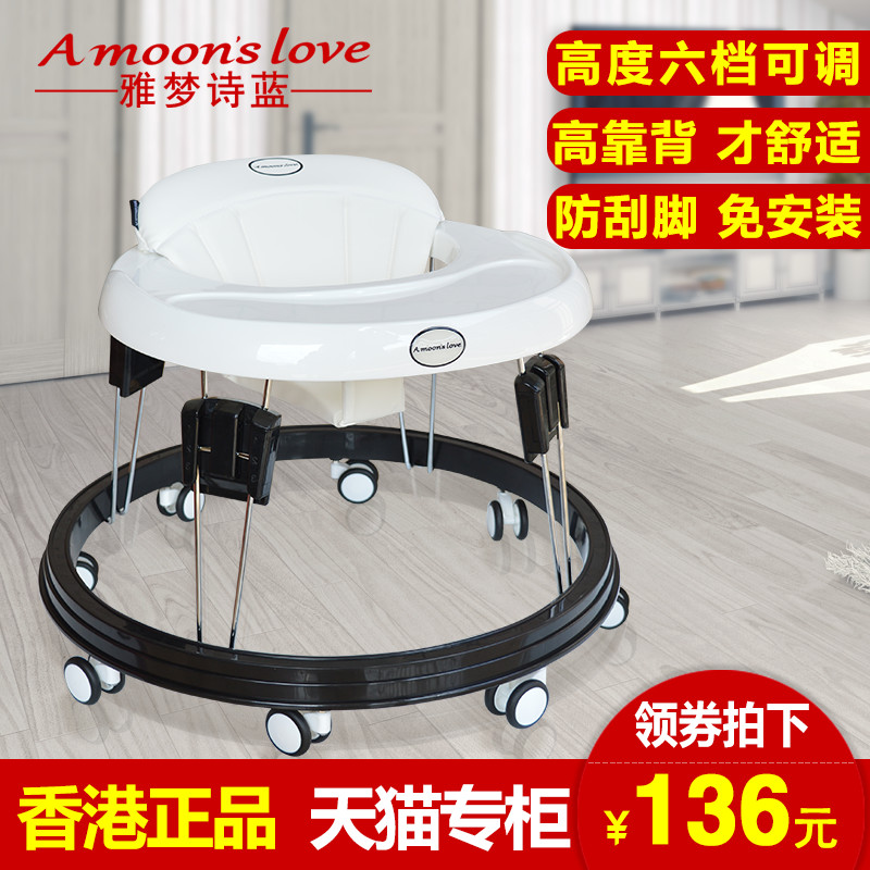Ya dimens blue 6/7-18 months baby walker walker rollover multifunctional children baby toddler Car