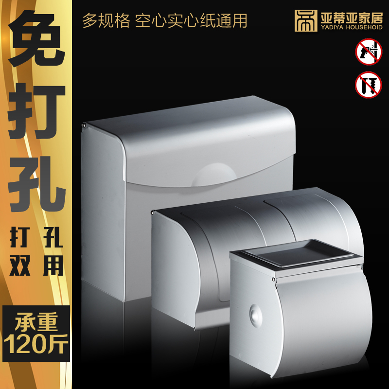Ya diya bathroom toilet tissue box toilet rolls of toilet paper box waterproof bathroom toilet paper holder towel rack roll holder