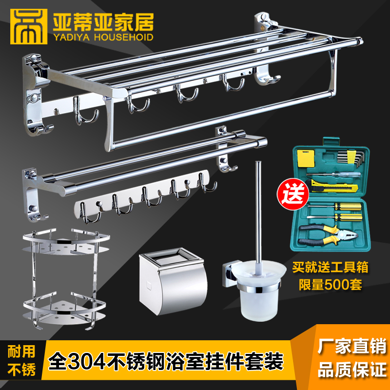 Ya diya stainless steel bathroom toilet bathroom wall shelving racks bathroom towel rack towel rack storage shelf corner shelf