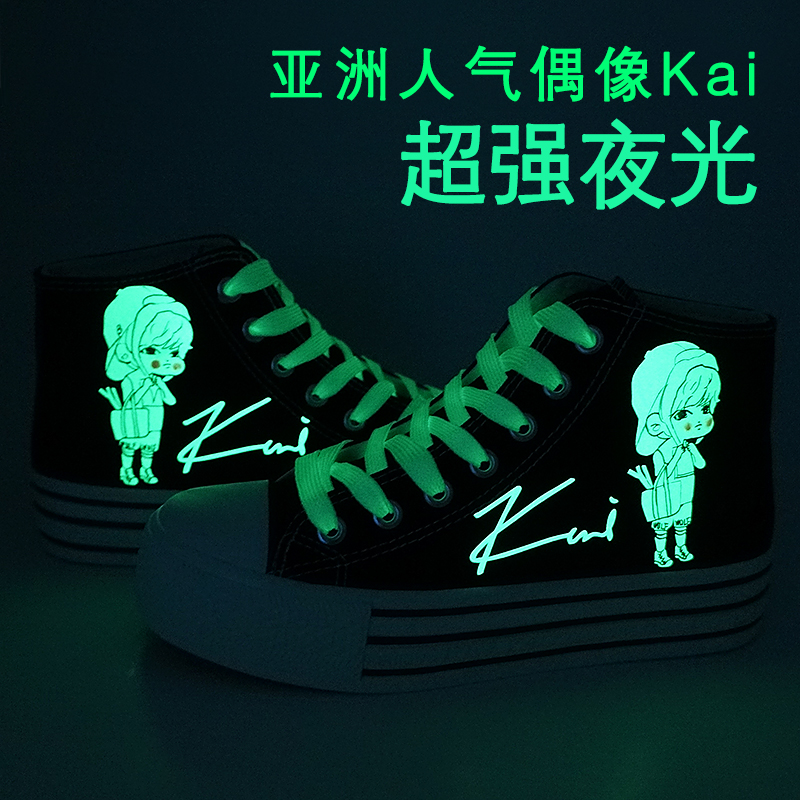 Ya ying spring models exo luminous shoes canvas shoes painted shoes muffin bottom high to help jinzhong ren q version of the cartoon female bag Shipping