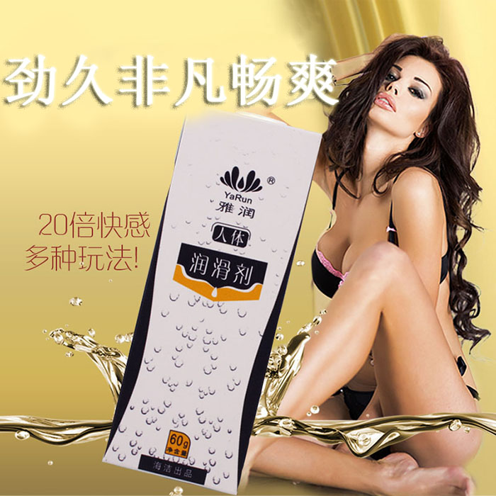Ya yun human soluble lubricant 60g male female masturbation fun adult couples room thing dw