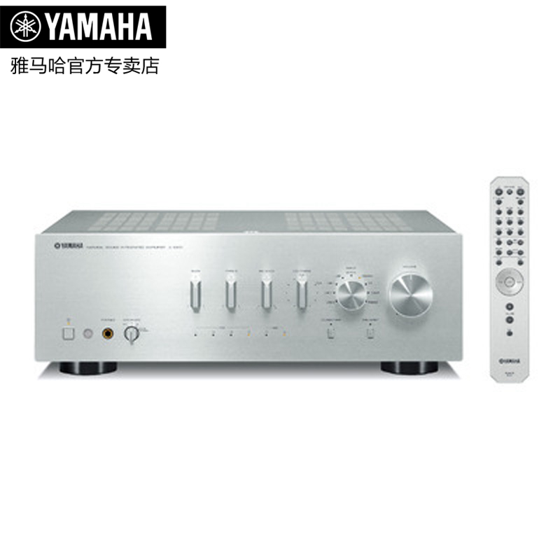 Yamaha/imahara A-S801 2.0 music fidelity stereo hifi pure power amplifier