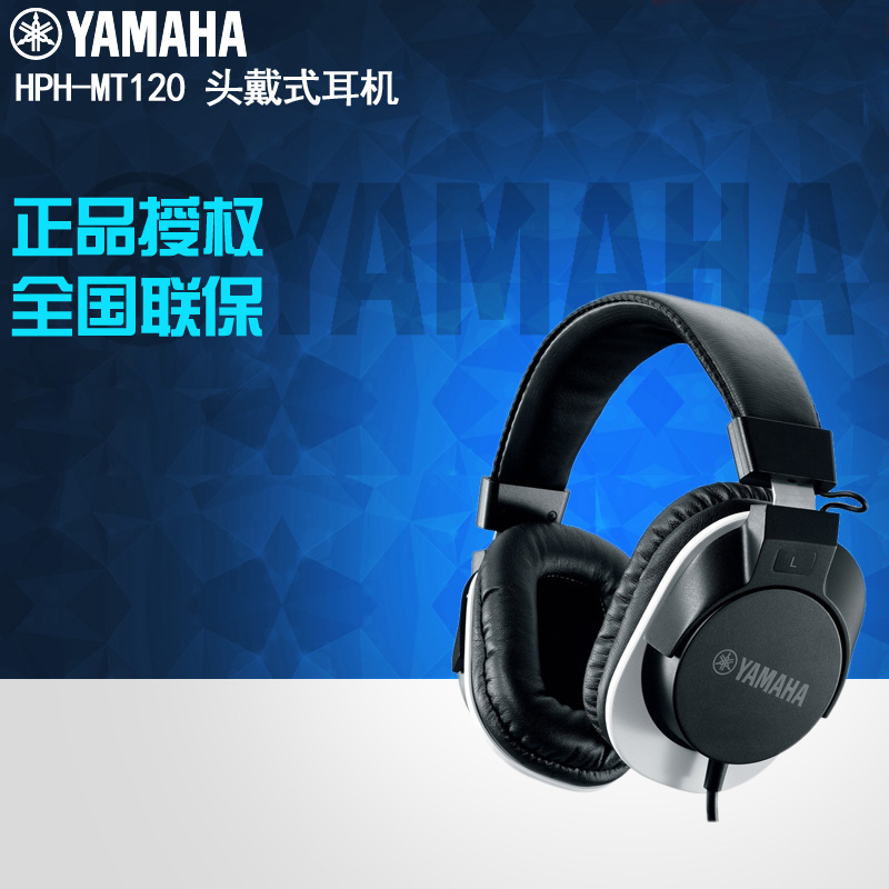 Yamaha/imahara HPH-MT120 studio listening fever mp3 headset computer game magic sound headphones